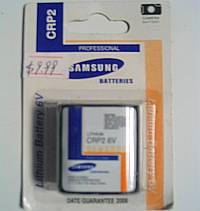 Samsung Professional Camera Battery
