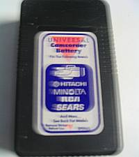 Universal RCA VHS Rechargeable Battery
